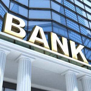Банки Коряжмы