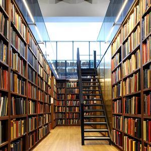Библиотеки Коряжмы