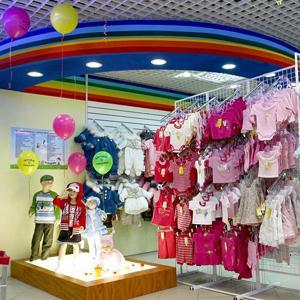 Детские магазины Коряжмы