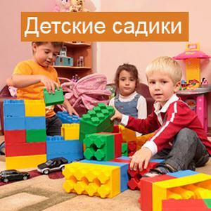 Детские сады Коряжмы