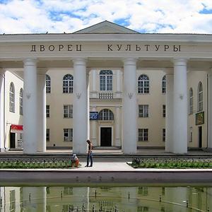 Дворцы и дома культуры Коряжмы