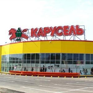 Гипермаркеты Коряжмы