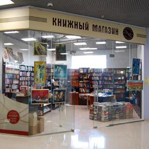 Книжные магазины Коряжмы