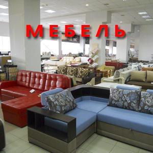 Магазины мебели Коряжмы