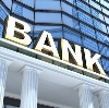Банки в Коряжме