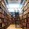 Библиотеки в Коряжме