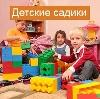 Детские сады в Коряжме