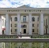 Дворцы и дома культуры в Коряжме