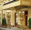 Гостиницы в Коряжме