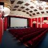 Кинотеатры в Коряжме