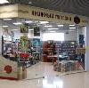 Книжные магазины в Коряжме