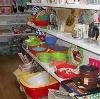 Магазины хозтоваров в Коряжме