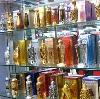 Парфюмерные магазины в Коряжме