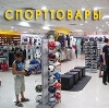 Спортивные магазины в Коряжме