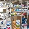 Строительные магазины в Коряжме