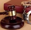Суды в Коряжме