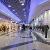 Торговые центры в Коряжме
