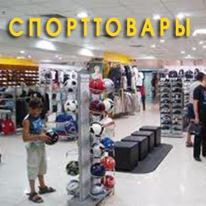 Спортивные магазины Коряжмы